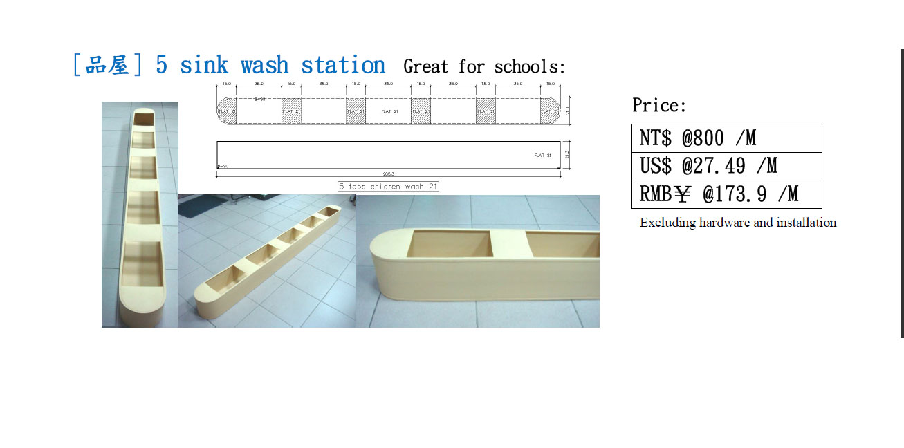 G-21, 5 tabs children wash sink